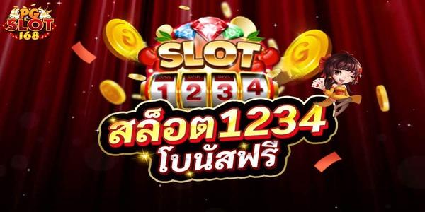 1234 slot